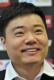 Ding Junhui Picture