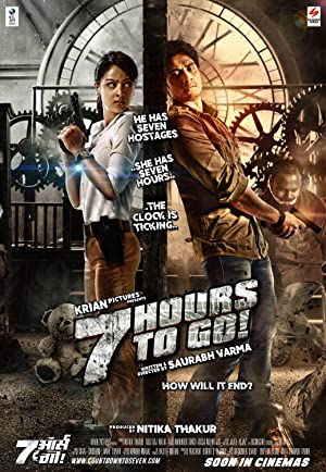 7 Hours to Go movie, song and  lyrics