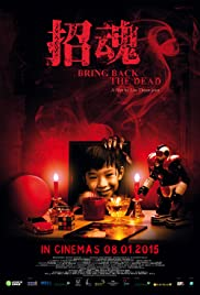 Watch Bring Back the Dead (2015) Online Full Movie Free