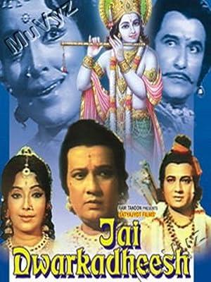 Jai Dwarkadheesh movie, song and  lyrics