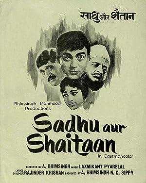 Sadhu Aur Shaitaan movie, song and  lyrics