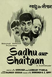 Sadhu Aur Shaitaan Poster