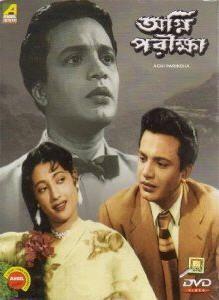 Nitai Bhattacharya (screenplay) Agni Parikshya Movie