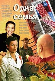 Odna semya Poster