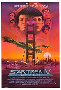 Primary photo for Star Trek IV: The Voyage Home