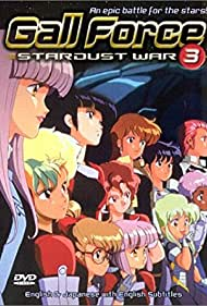 Gall Force: Stardust War (1988)