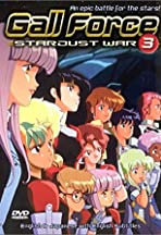 Gall Force: Stardust War