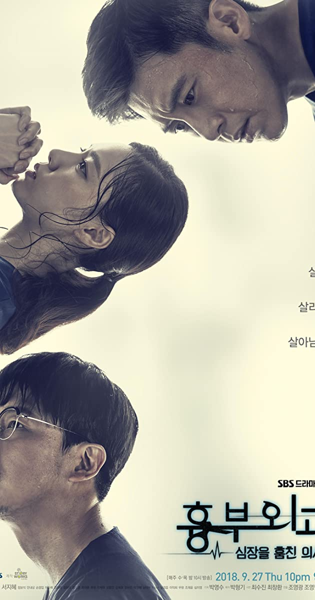 descarga gratis la Temporada 1 de Hyungbuoegwa o transmite Capitulo episodios completos en HD 720p 1080p con torrent