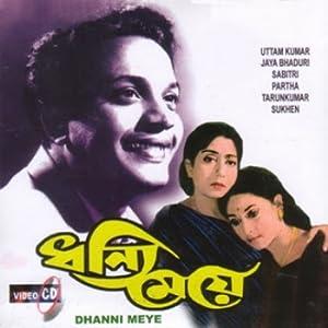 Pranab Roy Dhanyee Meye Movie