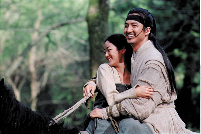 Cheonnyeon ho (2003)