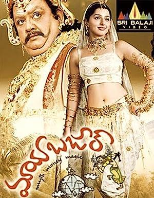 Family Mayabazaar Movie
