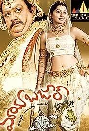 Mayabazaar Poster