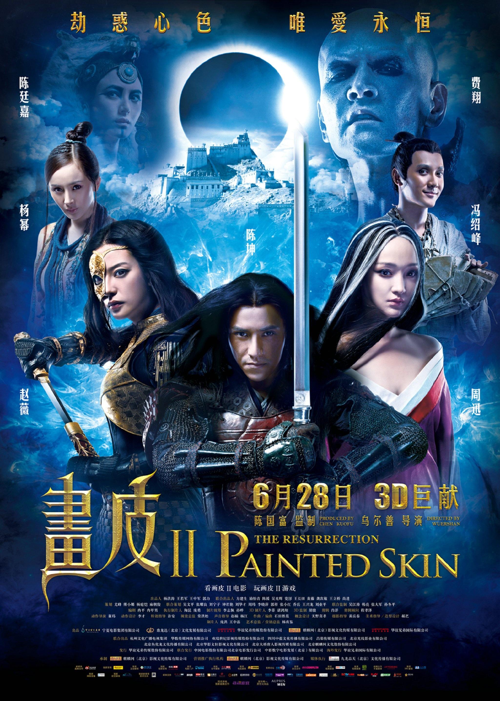 Painted Skin 2008-2012 ViE BluRay 1080p DTS-HD MA 7.1 x265 10bit-BeiTai screenshots