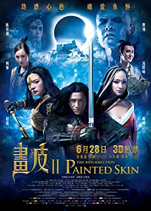Where to stream Painted Skin: The Resurrection