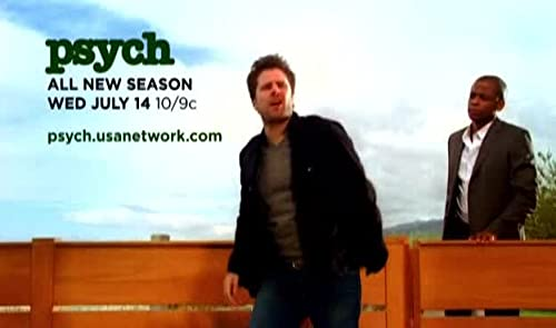 Psych: It's On