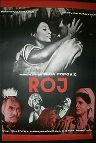 Roj (1966)