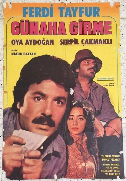 Günaha girme ((1982))