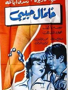 Watch new live movie Kholkhal habibi by [iPad]