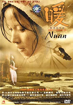 Yan Mo (books) Nuan Movie