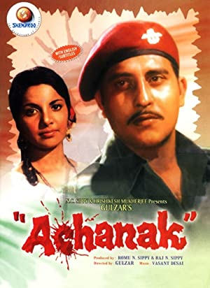 Khwaja Ahmad Abbas Achanak Movie