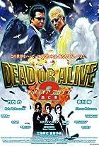 Dead or Alive 2: Birds