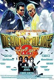 Dead or Alive 2: Tôbôsha (2000)