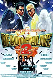 Dead or Alive 2: Birds (2000) Dead or Alive 2: Tôbôsha 1080p