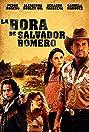 La Hora De Salvador Romero (2017) Poster