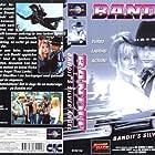 Bandit: Bandit's Silver Angel (1994)