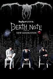 Death Note: New Generation Poster