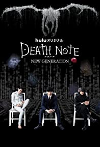 Primary photo for Death Note: New Generation