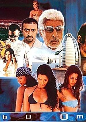 Amitabh Bachchan Boom Movie