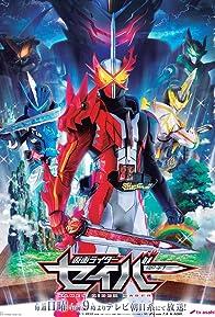 Primary photo for Kamen Rider Saber