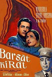 Barsaat Ki Raat Poster