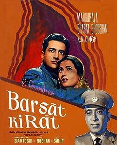 Bittorrent free movie downloads Barsaat Ki Raat [640x480]