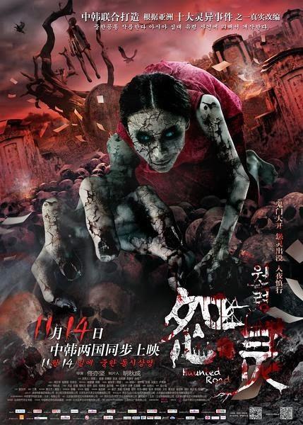 Bhooton ka mahal | full hindi dubbed movie (2017) horror movie.