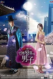 Queen In-hyun's Man Poster