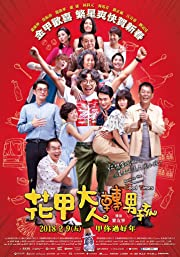 Back to the Good Times 2018 Subtitle Indonesia Bluray 480p & 720p