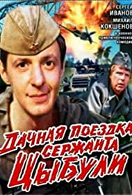Dachnaya poezdka serzhanta Tsybuli (1979)