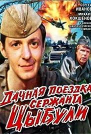 Dachnaya poezdka serzhanta Tsybuli Poster