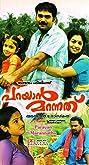 Parayan Marannathu... (2009) Poster