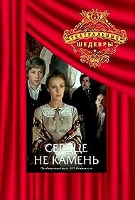 Serdtse ne kamen (1989)