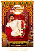Thellavarithe Guruvaram