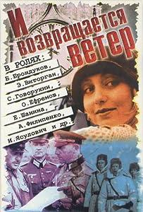 Watch online flv movies I vozvrashchaetsya veter... by [720p]