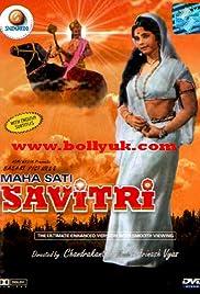 Sati Savitri Poster