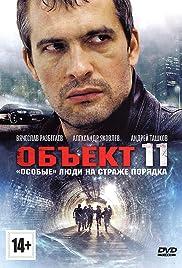Obekt 11 Poster