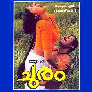 Bharathan Churam Movie