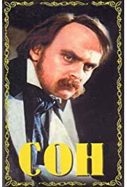 Son (1964) filme kostenlos