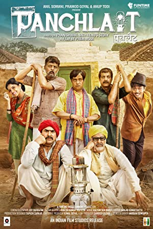 Panchlait movie, song and  lyrics