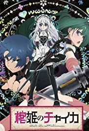 Chaika the Coffin Princess Poster